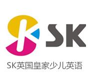 SK英国皇家少儿英语汕头校区